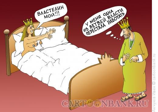 Карикатура: Королева, Анчуков Иван