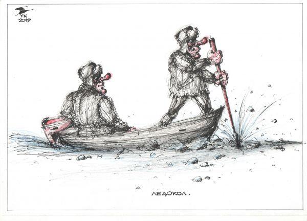 Карикатура: Ледокол ., Юрий Косарев