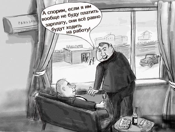Карикатура: Спор, Владимир Силантьев