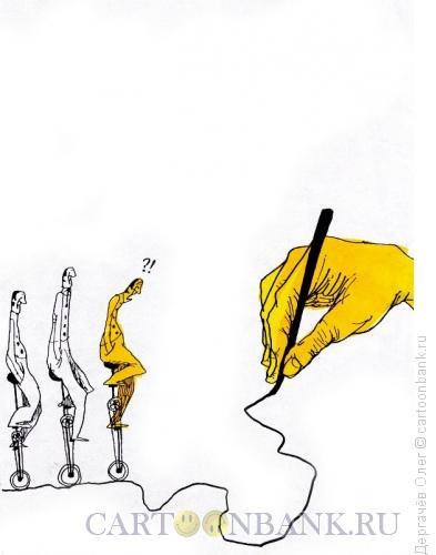 Карикатура: На одном колесе, Дергачёв Олег