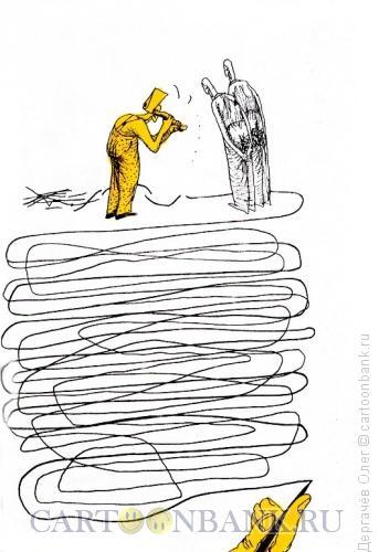 Карикатура: Бесконечная линия, Дергачёв Олег