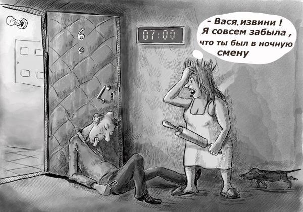 Карикатура: Ночная смена, Владимир Силантьев
