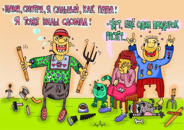Карикатура: дураки у нас не переведутся НИКОГДА., leon2008