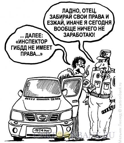 Карикатура: Подкованный, Мельник Леонид
