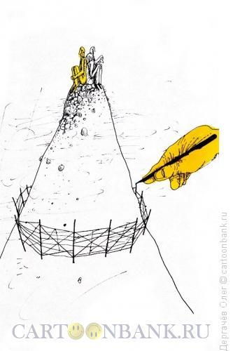 Карикатура: Сливки общества, Дергачёв Олег
