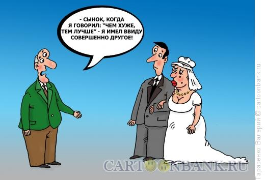 Карикатура: Страшная ошибка, Тарасенко Валерий
