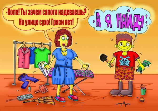 Карикатура: Свыня везде грязь найдёт., leon2008