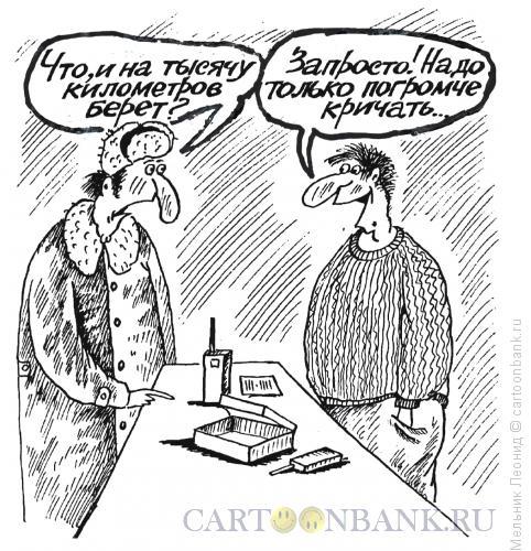 Карикатура: Маркетолог, Мельник Леонид