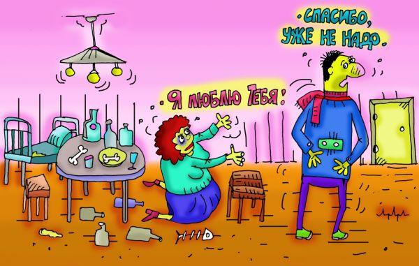 Карикатура: не хочу я больше гречневой каши..., leon2008