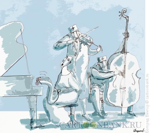 Карикатура: Трио, Богорад Виктор