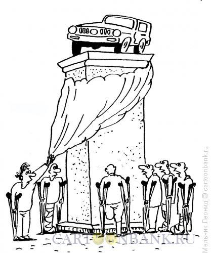 Карикатура: Мемориал, Мельник Леонид
