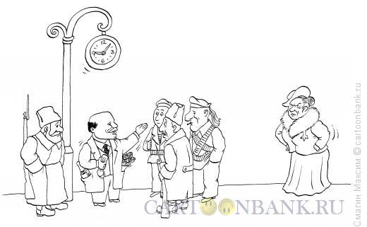 Карикатура: Революционная агитация, Смагин Максим