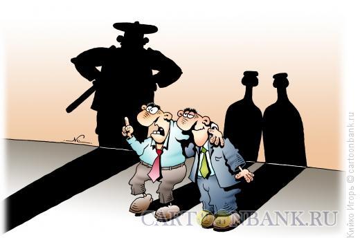 Карикатура: Тень алкоголика, Кийко Игорь