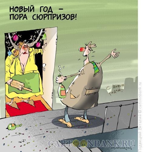 Карикатура: Новогоднее чудо, Подвицкий Виталий