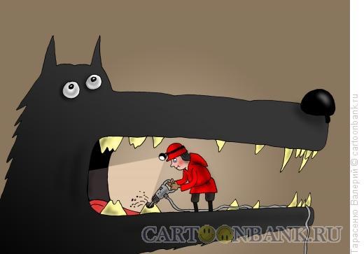 Карикатура: Волчья пасть, Тарасенко Валерий