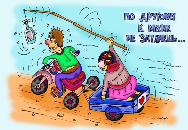 Карикатура: К мАМЕ!!!!!!!!!!!!!!!!!!!!!, leon2008