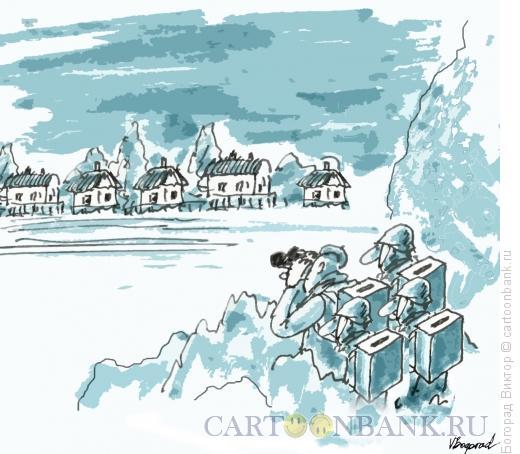 Карикатура: Разведчики, Богорад Виктор