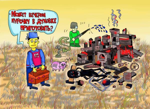 Карикатура: кто о чем думает!,,,,, leon2008