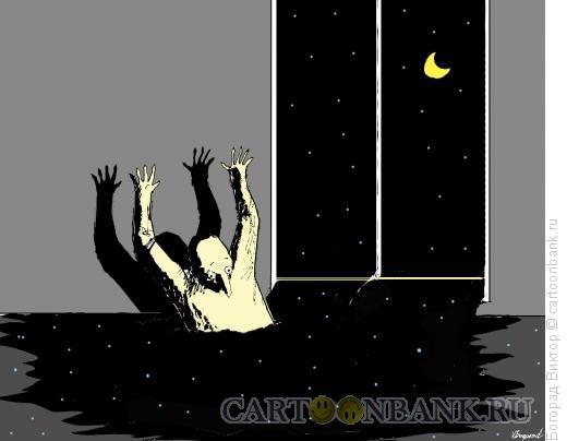 Карикатура: Потоп ночной, Богорад Виктор