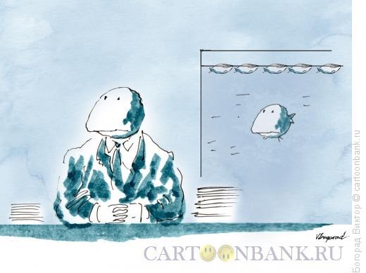Карикатура: Начальник и его аквариум, Богорад Виктор
