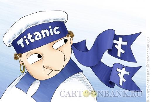 Карикатура: Пророчество, Шмидт Александр