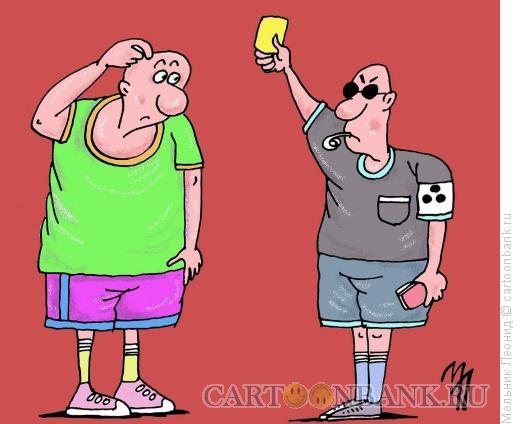 Карикатура: желтая карточка, Мельник Леонид