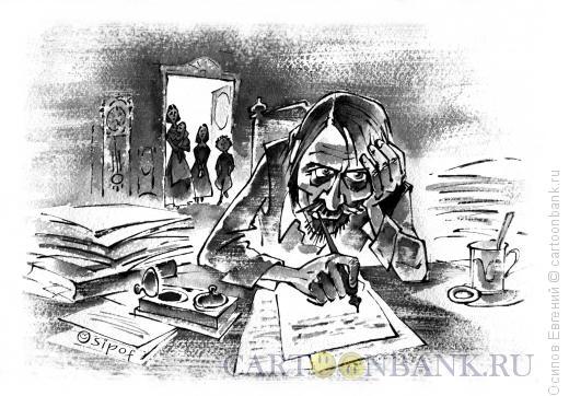 Карикатура: писатель, Осипов Евгений