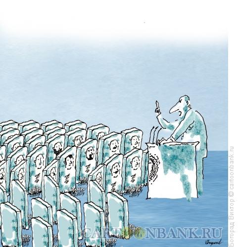 Карикатура: Политик и его мертвые души, Богорад Виктор