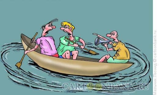 Карикатура: Полное несогласие, Мельник Леонид