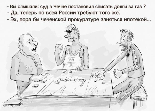 Карикатура: Списанные долги, Владимир Силантьев