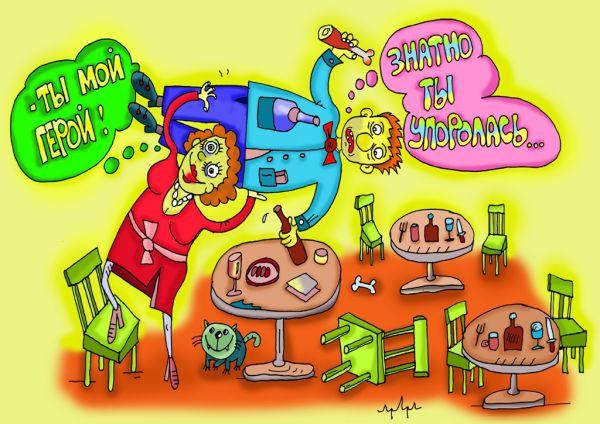 Карикатура: высокие отношения! до пола далеко!, leon2008