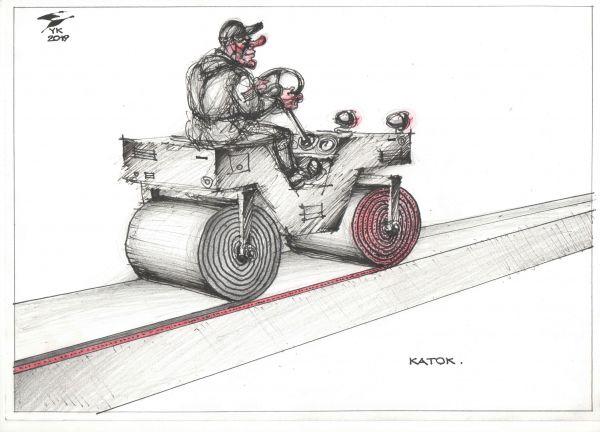 Карикатура: Каток ., Юрий Косарев