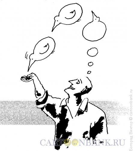 Карикатура: Кормежка, Богорад Виктор