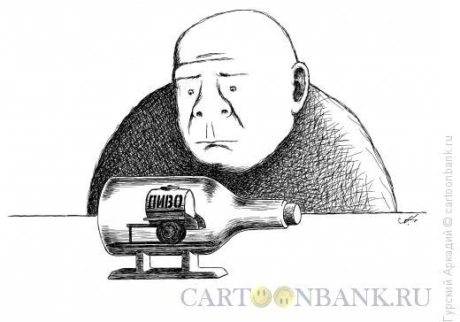 Карикатура: пивная бочка в бутылке, Гурский Аркадий