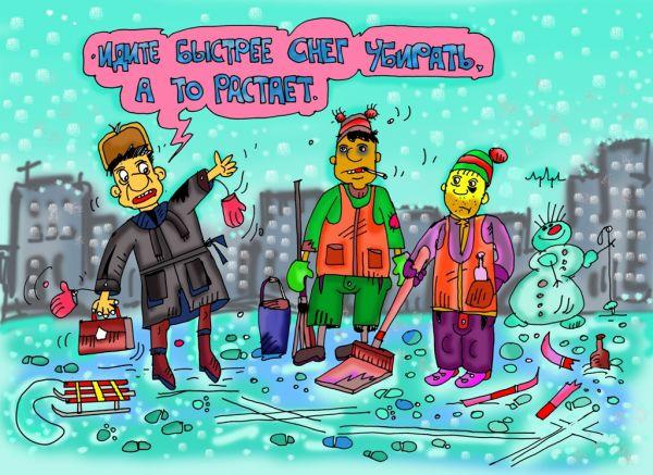 Карикатура: все равно весна скоро, leon2008