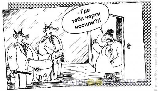 Карикатура: Черти, Шилов Вячеслав