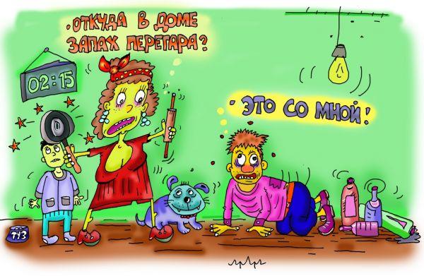 Карикатура: не трожь святое!, leon2008