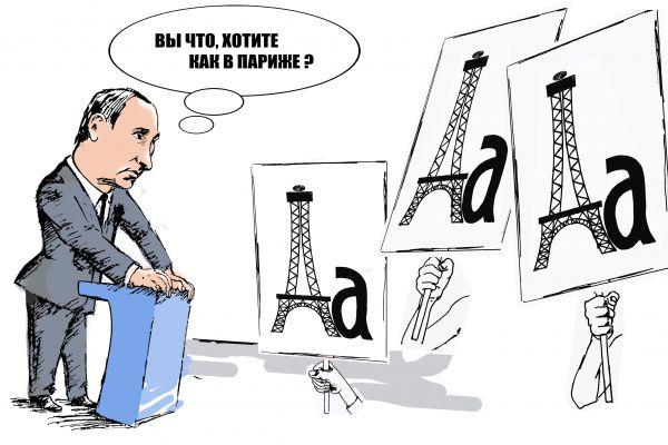 Карикатура: Ответ либералов Путину.