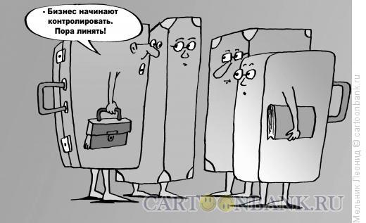 Карикатура: По лезвию бритвы, Мельник Леонид