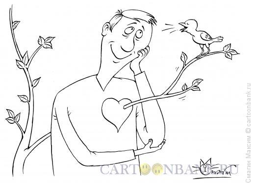 Карикатура: Сердечная песня, Смагин Максим