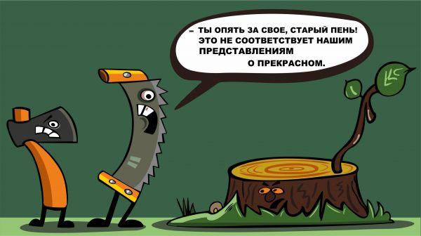 Карикатура: Эстетические противоречия., somnambula