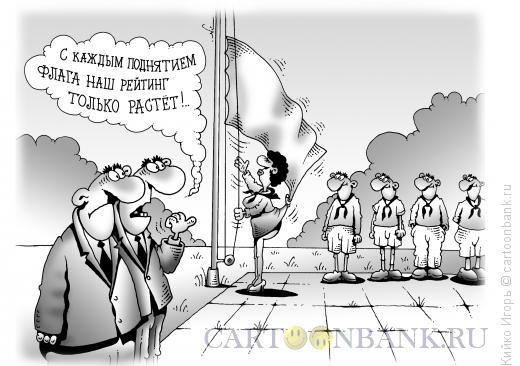 Карикатура: Пионерский лагерь, Кийко Игорь