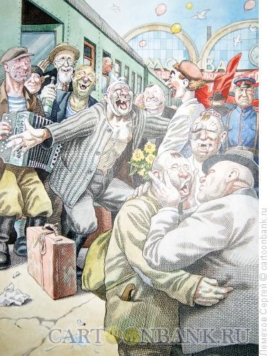 Карикатура: История СССР. Амнистия, Лемехов Сергей