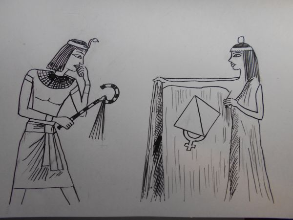 Карикатура: Женщина с покрывалом 6, Петров Александр