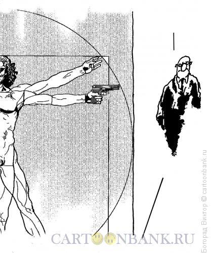 Карикатура: Киллер- совершенный человек, Богорад Виктор