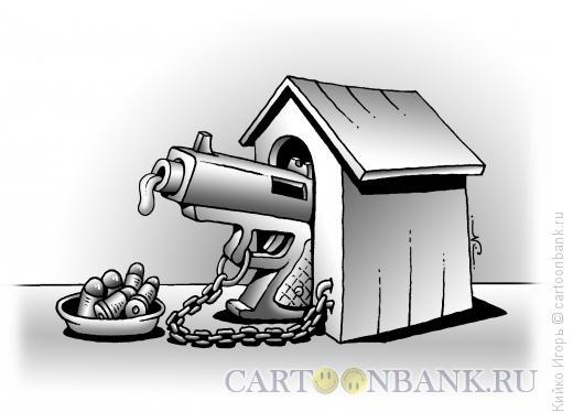Карикатура: Конура-кобура, Кийко Игорь