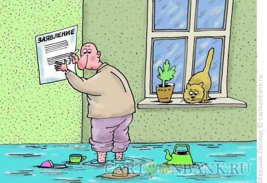Карикатура: Идеальная заливочка, Мельник Леонид