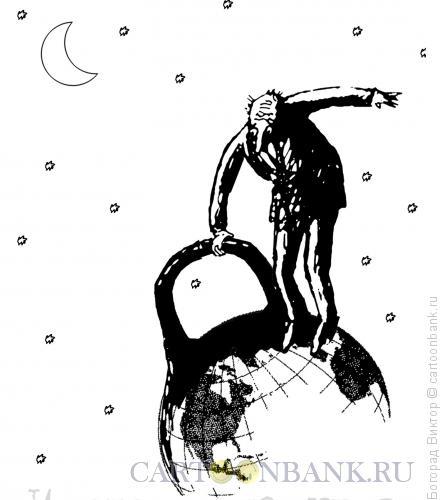 Карикатура: Попытка поднять Землю, Богорад Виктор