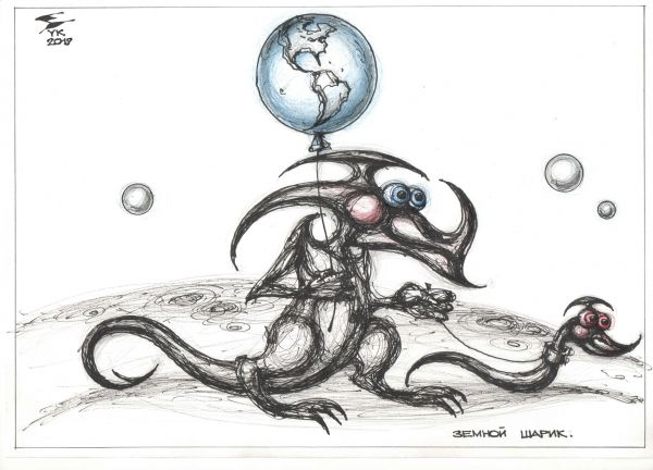 Карикатура: Земной шарик ., Юрий Косарев