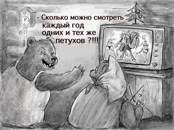 Карикатура: Надоевшие петухи, Владимир Силантьев